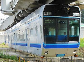 monorail 6.jpg