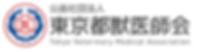 スクリーンショット 2020-05-15 18.15.10.png