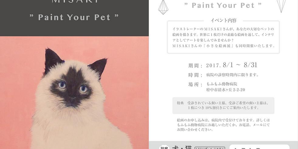 Paint your pet & 小さな絵画展