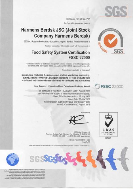 FSSC22000(21.07.21)2.jpg