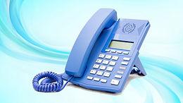 НАО «Харменс» уведомляет об изменении Новосибирского телефонного номера.