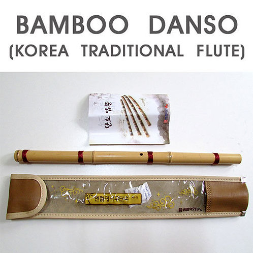 Bamboo Danso Korean Traditional Flute Instruments Youngeese