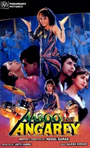 Inquilaab mp3 songs download