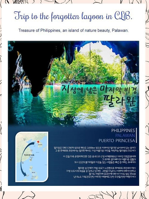 CLBcoin tour Palawan 3nights 5days