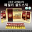 Thumbnail: 6 year root Koryo Hongsam jeong Gold stick