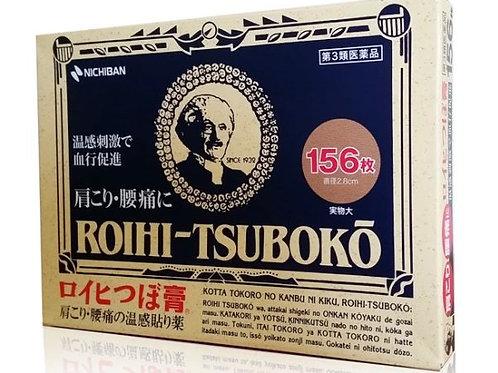 Nichiban Roihi-tsuboko