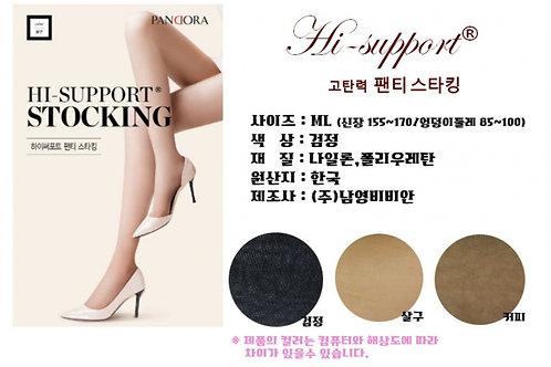 Vivian stockings 1set (10EA)