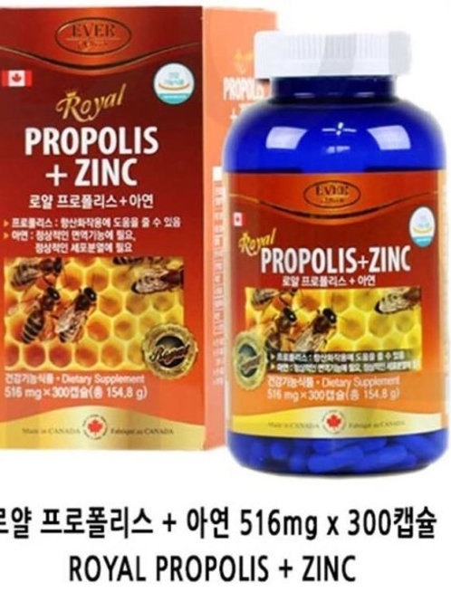 Royal Propolis + Zinc 300 capsules