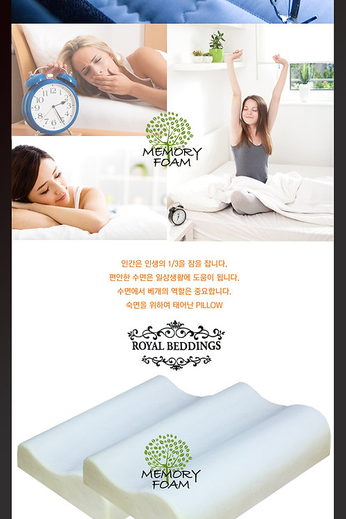 Royal Bedding memory foam pillow