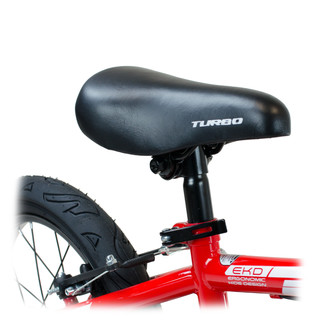 BicicletaTurbo_Attack_2.jpg