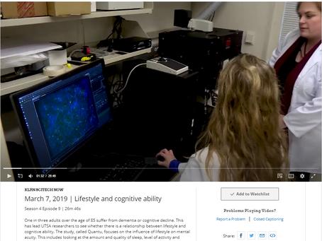 SciTech Now Highlights Quantu