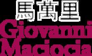 Giovanni Maciocia's website presents some examples of TCM tongue types.