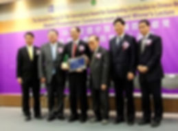 "In 2014, Professor Han was awarded the ""The Second Cheung On Tak International Award for Outstanding Contribution to Chinese Medicine,"" by School of Chinese Medicine, Hong Kong Baptist University (HKBU)."