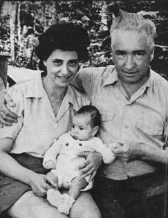 Dr. Reich with Ilse and son Peter.