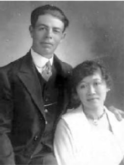 Dr. Royal Rife, Jr. and Mamie Quill