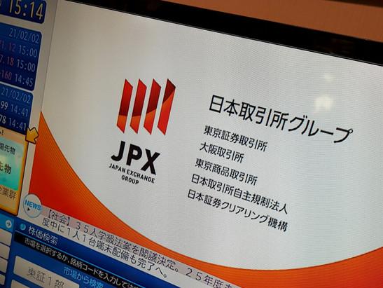 TV CM「日本取引所グループ」