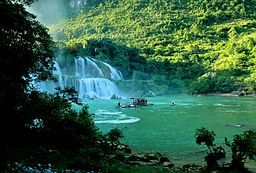 Parc de Cuc Phuong