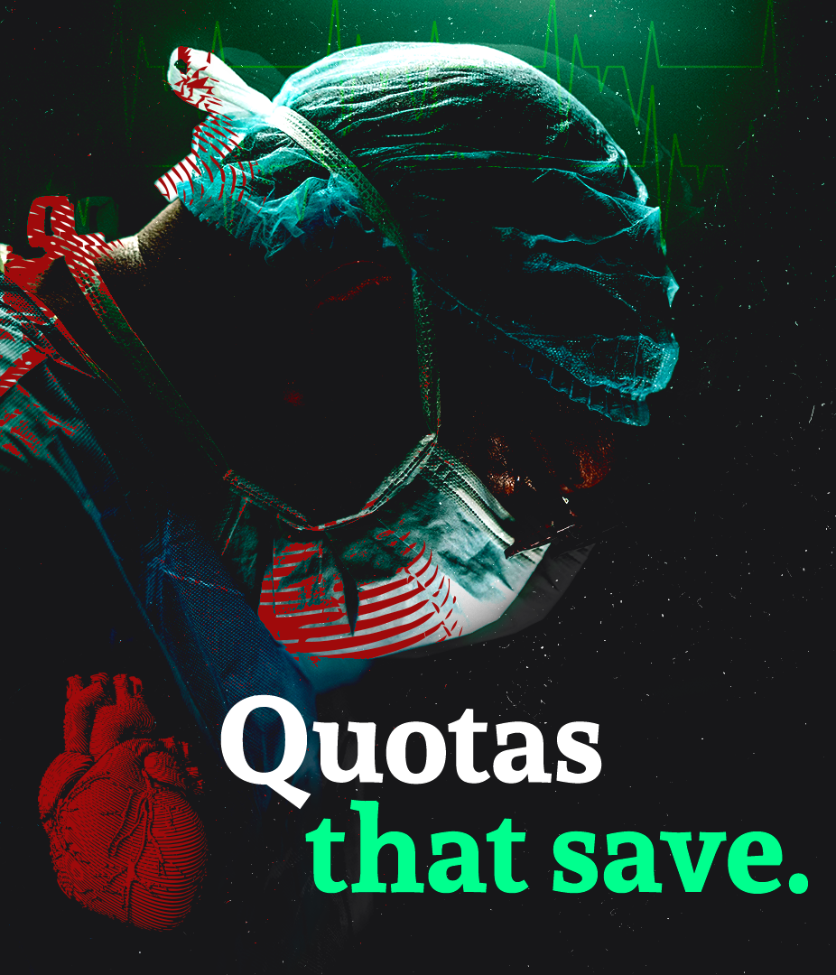 QUOTAS THAT SAVE.