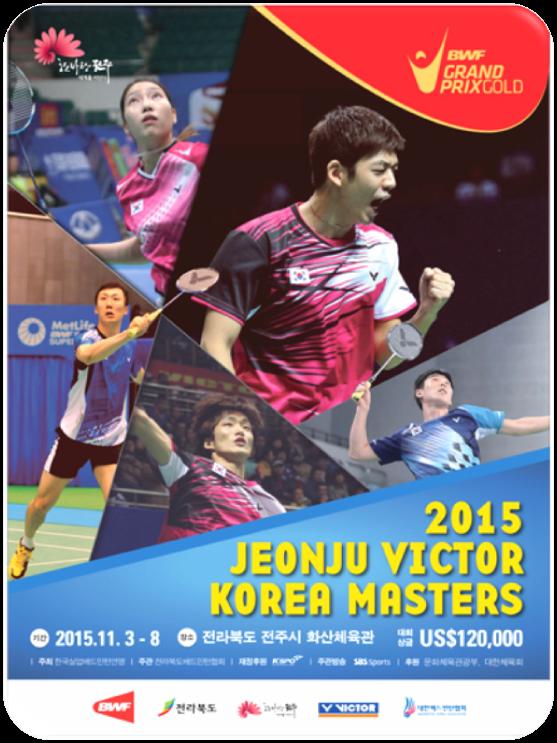 Jeonju Victor Korea Masters
