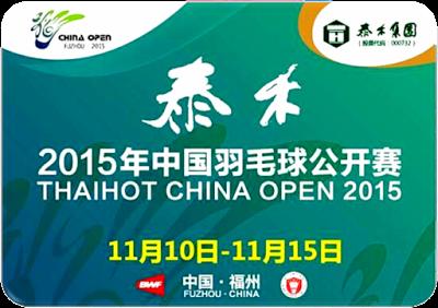 Thaihot China Open