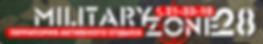 лого милитари.png