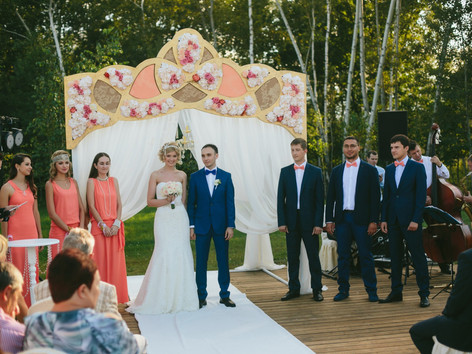 Экватор свадебного сезона 2016