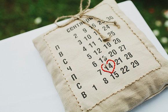 Подушечка-календарь