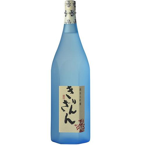 Kirinzan, Blue bottle (Junmai Daiginjo) Magnum 180cl