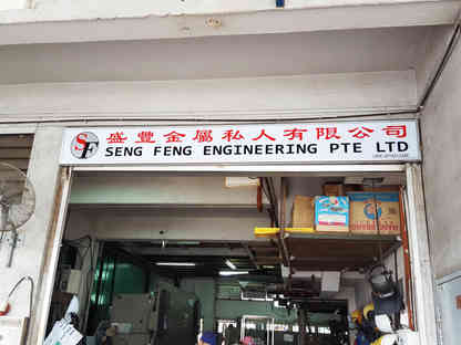 Aluminum frame twinwall panel with sticker printing