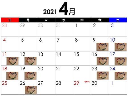 2021.4rrr.jpg
