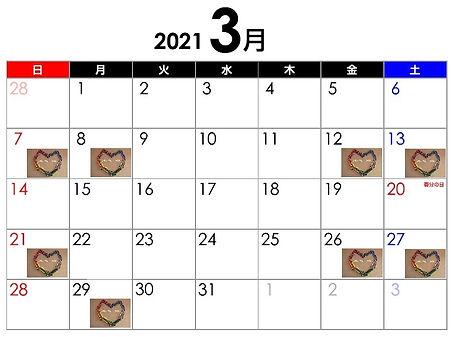 2021.3rrr.jpg