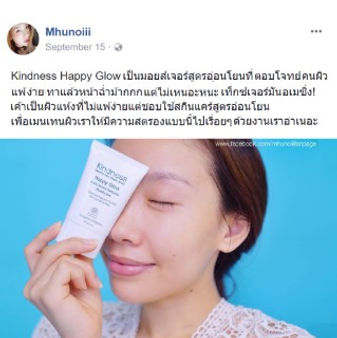Mhunoii fb kindness 4.jpg