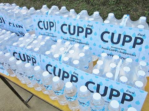 ไคนด์เนส Kindness give water3