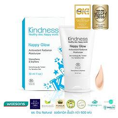Kindness Happy Glow