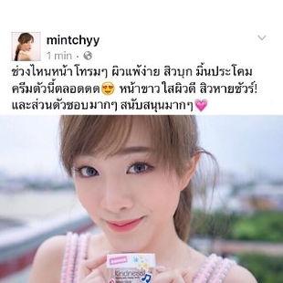 Mintchy Kindness square3.jpg
