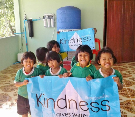 Kindness give water9
