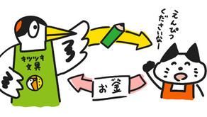 12才までに考えたい将来のこと【日本能率協会マネジメントセンター】