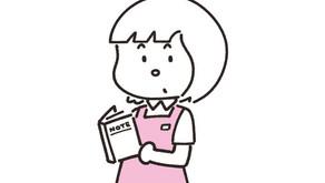 【照林社】プチナース7月号 特集