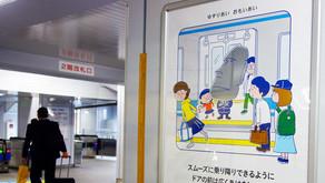【愛知環状鉄道】マナーポスター(2017)