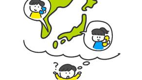 【西東社】指でさすだけ! ポケット旅行韓国語