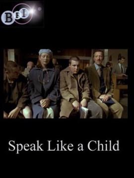 Speak Like a Child | John Akomfrah