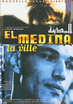 El_MedinabyYousry_Nasrallah.jpg