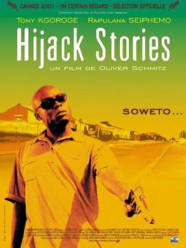 Hijack Stories by Oliver Schmitz.jpeg