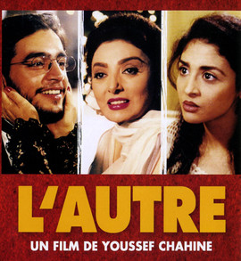 L'autre by youssef chahine