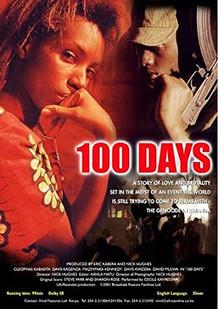 100 Days by Nick Hughes.jpg