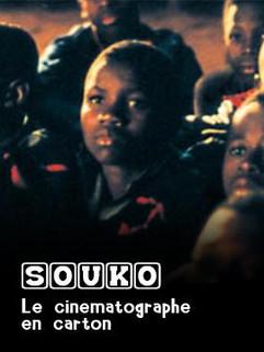 Souko (Camera Box) | Issiaka Konate