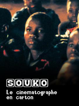 Souko Camera Box