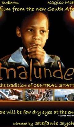 Malunde by Stefanie Sycholt.jpg