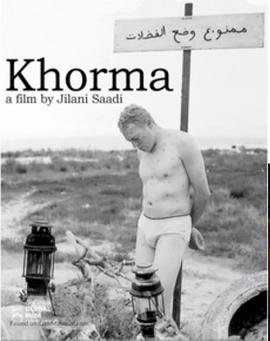 Khorma, Enfant Du Cimetiere