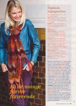JBR Agencies magasin Hendes verden og søndag - Milestone Jackets presse
